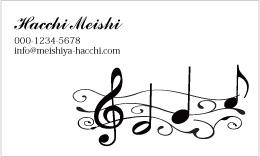 音楽デザイン名刺 MU-023A(かわいい音符)