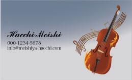 音楽デザイン名刺 MU-027A(ヴァイオリン)