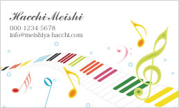 音楽デザイン名刺 MU-035A(パステル鍵盤と音符)