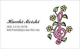 音楽デザイン名刺 MU-038A(ポップな花とト音記号)