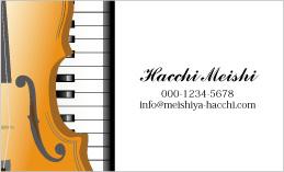 音楽デザイン名刺 MU-039A(バイオリンとピアノ鍵盤)