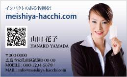ビジネス写真名刺 PH1-004A