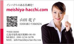 ビジネス写真名刺 PH1-005A