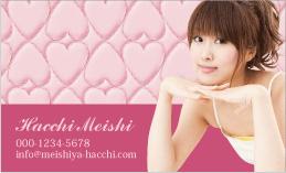 かわいい写真名刺 PH2-001B
