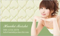 かわいい写真名刺 PH2-001C