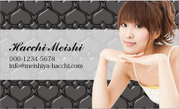 かわいい写真名刺 PH2-002A