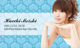 かわいい写真名刺 PH2-002C