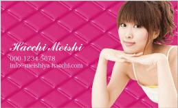 かわいい写真名刺 PH2-003A