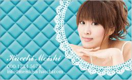 かわいい写真名刺 PH2-004B