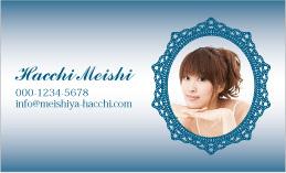 かわいい写真名刺 PH2-006B