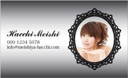 かわいい写真名刺 PH2-006C