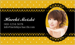 かわいい写真名刺 PH2-007B