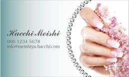 かわいい写真名刺 PH2-012C