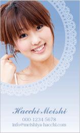 かわいい写真名刺 PH2-1002A