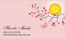 月デザイン名刺 MO-001A(月と桜と蝶・ピンク)