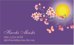 月デザイン名刺 MO-001B(月と桜と蝶・パープル)