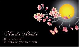 月デザイン名刺 MO-001C(月と桜と蝶・ブラック)