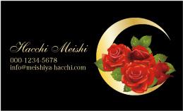 月デザイン名刺 MO-003A(月と薔薇1)