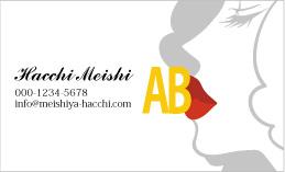 血液型デザイン名刺 BL-005AB