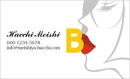 血液型デザイン名刺 BL-005B
