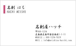 ビジネスデザイン名刺 D-003A(ビジネスモデル)