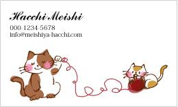 招き猫の名刺 EN2-004A