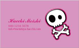 ゴシック名刺 DO-003A(ピンク海賊旗イメージ)