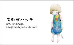 子供のデザイン名刺 CH-005A(裸足でお出かけ)