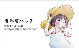 子供のデザイン名刺 CH-006A(麦わら帽子)