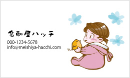 赤ちゃんのデザイン名刺 CH-022A(小鳥と遊ぶ)