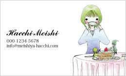 カフェ・お酒の名刺 CA-004A(こびととお茶会)