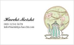 カフェの名刺 CA-027A(梅の花とブルーのティーセット)