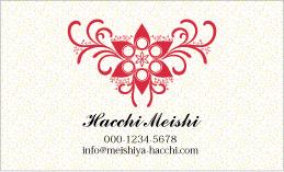 ハワイアンデザイン名刺 H-022A(赤い花のオブジェ)
