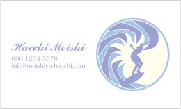 ハワイアンデザイン名刺 H-029A(サーフィン・ブルー)