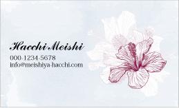 花のデザイン名刺 PL-018A(優しいイメージのハイビスカス)