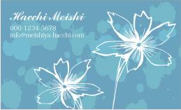 花のデザイン名刺 PL-041A(インパクトコスモスブルー)