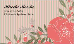 花のデザイン名刺 PL-052A(可愛い花とストライプ)
