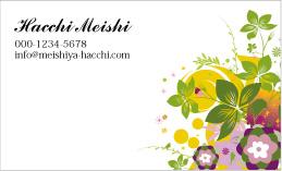 植物・花のデザイン名刺 PL-053A(可愛い花と植物)