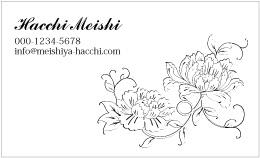 花のデザイン名刺 PL-058A(和風で上品なラインデザイン)