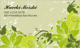 花のデザイン名刺 PL-068A(百合イメージ緑系)