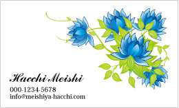 花のデザイン名刺 PL-069A(きりっとした青い花)