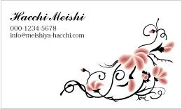 花のデザイン名刺 PL-071A(癒し系ふんわりの花)