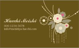 花のデザイン名刺 PL-072A(花の飾り)