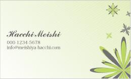花のデザイン名刺 PL-075A(キュートグリーンフラワー)