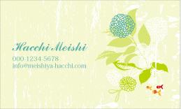 花のデザイン名刺 PL-076A(あじさいと金魚)