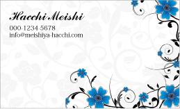 花のデザイン名刺 PL-080A(青い花のフレーム)