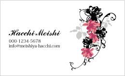 花のデザイン名刺 PL-095A(ピンクとモノクロのコラボ)