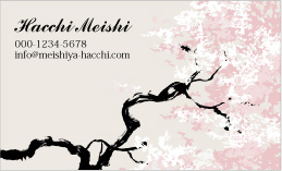 花のデザイン名刺 PL-097A(和の櫻)