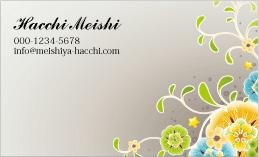 花のデザイン名刺 PL-098A(黄色・水色・黄緑色の花達)