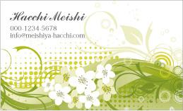 花のデザイン名刺 PL-099A(緑に浮かぶ桜)